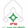 سرویس چیلر 300 تن تبرید دانشگاه امام حسین