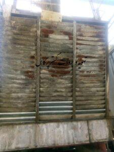 تعمیرات اساسی برج خنک کننده
