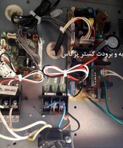 تعمیر برد کولر گازی13532