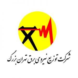 برق تهران