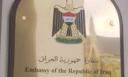 عراق سفارت