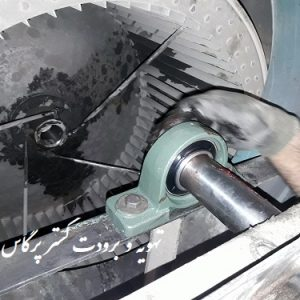 تعمیر هواساز (2)