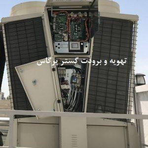 سرویس و تعمیر و نگهداری موتورخانه 025