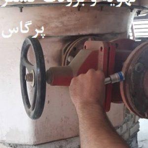 سرویس و تعمیر و نگهداری موتورخانه 045