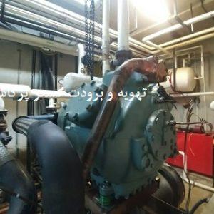 سرویس و تعمیر و نگهداری موتورخانه 05