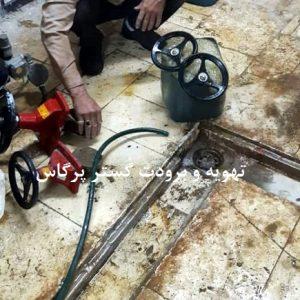 سرویس و تعمیر و نگهداری موتورخانه 898